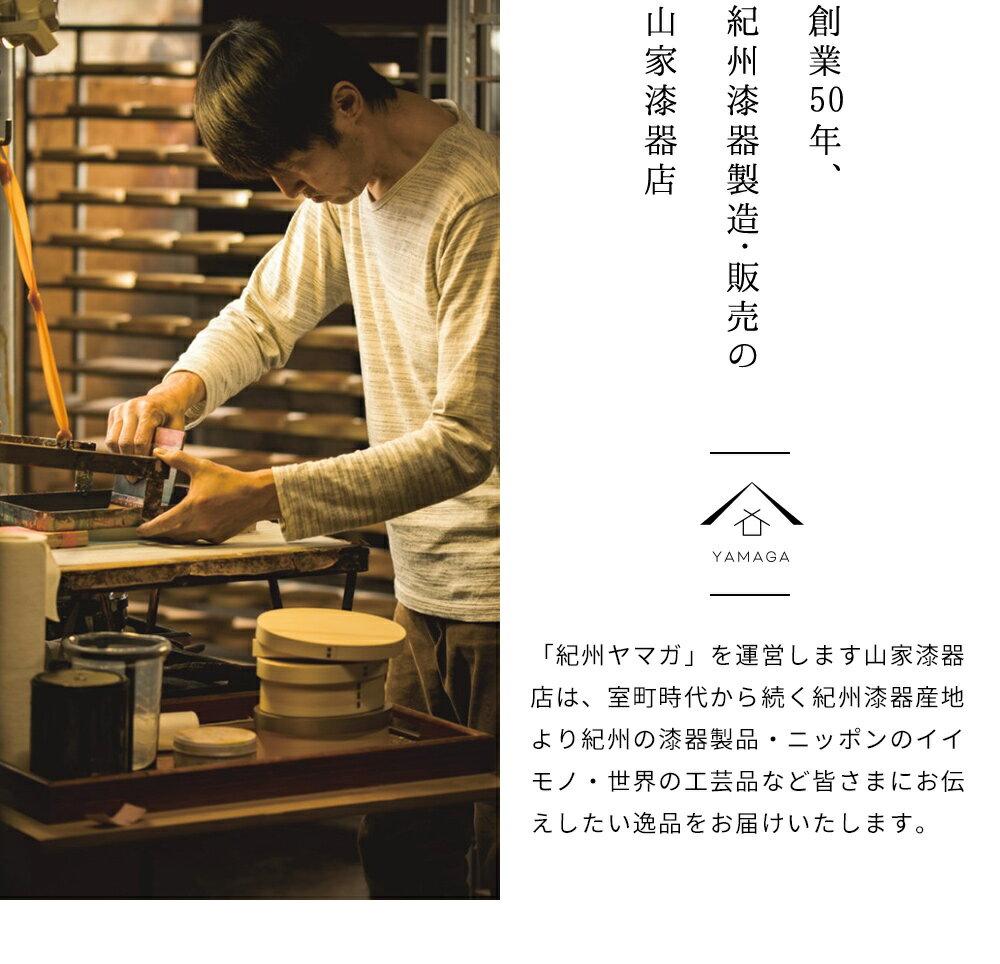 【紀州漆器】 菓子鉢 6.5寸 梅型 七宝 2...の紹介画像2