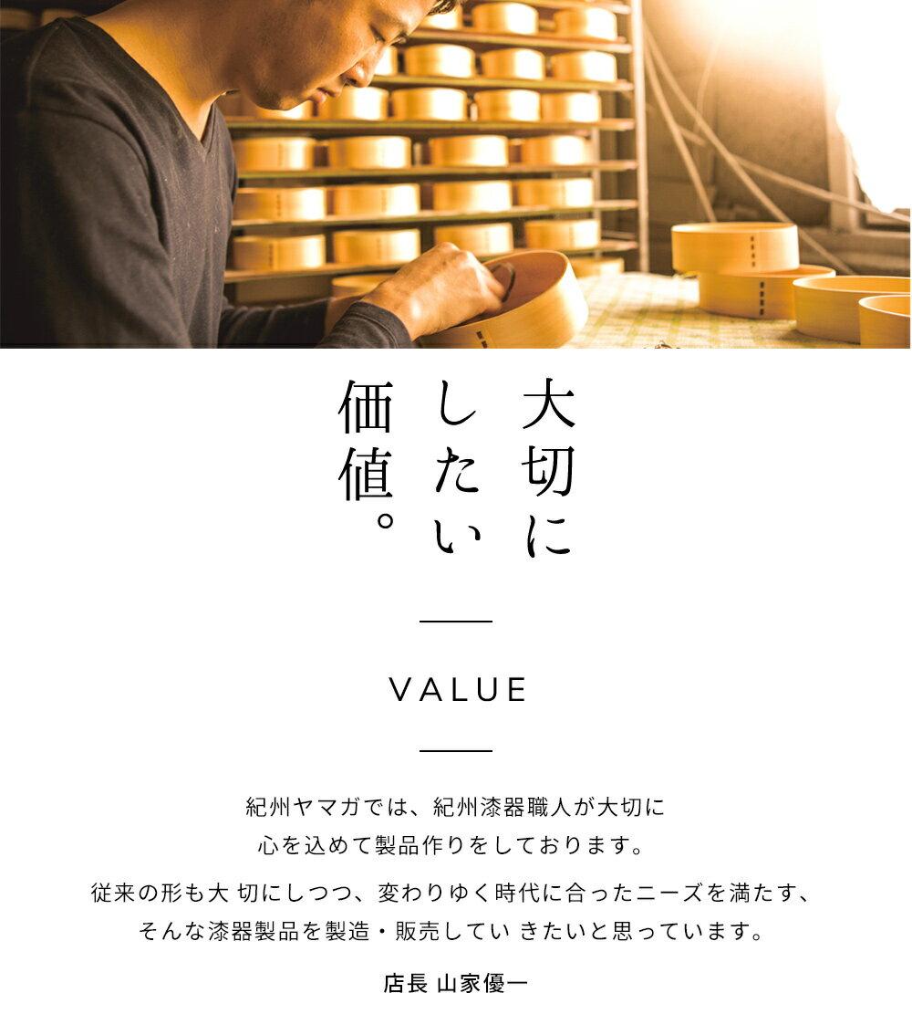 【紀州漆器】 菓子鉢 6.5寸 梅型 七宝 2...の紹介画像3