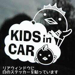 バリィさんステッカー KIDS in CAR...:shima:10001559
