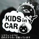 バリィさんステッカー KIDS in CAR...
