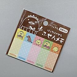 バリィさん付箋セット小 Vol.2...:shima:10001618