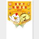 2017お年賀ポストカード【2】とりさんと