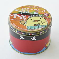 バリィさんのいよかんゴーフレット【オレンジ缶】...:shima:10001295