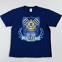 FC今治 JFL昇格記念Tシャツ