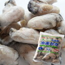 広島県産 冷凍かき(L) 1kg