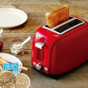 ポップアップ トースター ホワイト ブラウン