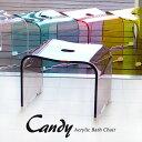 【あす楽】キャンディ アクリルバスチェアM 単品 Mサイズ (お風呂椅子 お風呂イス バスチェア)クリア/ブラウン/ライトピンク/グリーン/イエロー 【10P27May16】