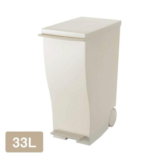 kcud クード スリムペダル #30 スリムなデザインと使いやすさで支持されるクードシリーズ人気の定番。スリムで機能性抜群のゴミ箱!【SIM】 【532P14Aug16】
