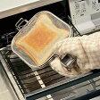 【あす楽】【送料無料】Leye(レイエ) グリルホットサンドメッシュ LS1515 オークス はさんで簡単ホットサンドメーカー♪トースターやグリルで手軽に作れる!食パン 朝食 便利【SIM】【P100714】 【05P18Jun16】