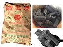 角形文化炭(オガ炭)■錦生炭2級品(鳥取)10kg