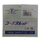 YAMAKI コーススレッド 中箱 半ネジ W90 4.8×90 (200本入)