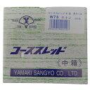 YAMAKI コーススレッド 中箱 半ネジ  W75 4.8×75 (400本入)