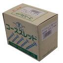 YAMAKI コーススレッド 小箱 フレキ 全ネジ W28F 3.8×28 (1000本入)