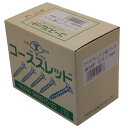 YAMAKI コーススレッド 小箱 フレキ 全ネジ W38F 3.8×38 (700本入)
