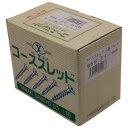 YAMAKI コーススレッド 小箱 フレキ 全ネジ W51F 3.8×51 (500本入)