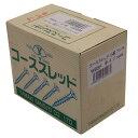 YAMAKI コーススレッド 小箱 フレキ 半ネジ W65F 4.2×65 (300本入)