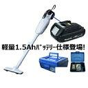 【オリジナル軽量バッテリー仕様】【makita】マキタ 18V充電式クリーナー(掃除機) CL182FD軽量バッテリー仕様セット CL182FDZW+BL1815N+DC18RC+充電器収納ケース+オ