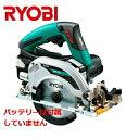 【RYOBI】リョービ販売 125mm充電式深切りマルノコ(最大切込み深さ:47mm) BW-470 14.4V(※本体のみ)(チップソー付)