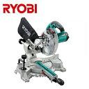 【RYOBI】リョービ販売 190mm卓上スライドマルノコ TSS-192(レーザーマーカー搭載)(チップソー付属)