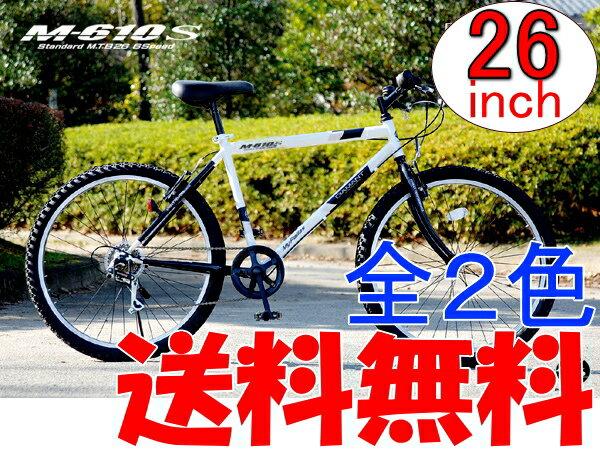 ... 通勤 通学 自転車 楽天自転車