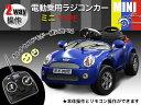 電動乗用ラジコンカー ミニ 乗用玩具 ラジコン操作OK サウンド機能も充実で楽しい