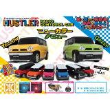 SUZUKI HUSTLER ラジコン 正規ライセンス品 J−STYLEあり 全8色 ライト点灯 スズキ ハスラー ラジコン 送料無料