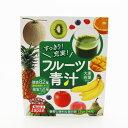 すっきり!充実!フルーツ青汁 酵素ドリンク 3g×24包 置...