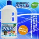 きれいッ粉 日本製 過炭酸ナトリウム洗浄剤 洗剤 漂白剤 お...