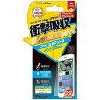 【送料無料】iPhone6s・6用 衝撃吸収フィルム 指滑り抜群でゲームにも最適 防指紋スクリーンプロテクター/液晶保護フィルム/i6S-ASB