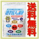 きれいッ粉 過炭酸ナトリウム(酸素系)洗浄剤 詰替え用袋タイプ 1kg きれいっ粉