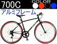 【超軽量約11Kg!】700Cアルミフレームクロスバイク 7段変速■OUTFEEL OFB-707■7段変速/ディープリム■クイックリリース式前後ハブ■激安自転車