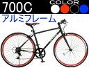 700C軽量アルミフレームクロスバイク 7段変速■OUTFEEL OFB-707■7段変速/ディープリム■クイックリリース式前ハブ■激安自転車