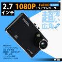 ドライブレコーダー L0009 2.7インチ液晶 FULL HD対応の薄型コンパクト Gセンサー エンドレス録画 SDカード録画 送料無料