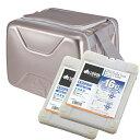 ロゴス(LOGOS) クーラーボックスと保冷剤セット/ハイパー氷点下クーラーXL&氷点下パックGT-16℃・ハード1200g×2個 セット 81670090&81660611 R16AE010 送料無料