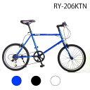 関東・大阪地域限定販売 自転車 20インチ ミニベロ 小径車 RAYSUS レイサス RY-206KTN 通勤・通学・街乗り