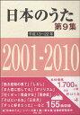 傘 本 雑誌 コミック 楽譜 17 気まぐれ屋