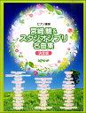 楽譜 ピアノ連弾 宮崎駿&スタジオジブリ名曲集 決定版 / デプロMP