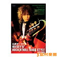DVD283 広瀬洋一直伝 HEESEY'S ROCK'N'ROLL BASS STYLE BEST PRICE TAB譜付/アトス.インターナショナル【メール便なら送料無料】