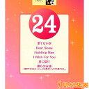 STAGEA・EL J-POP24 エレクトーン7〜6級 果てない空/他/ヤマハ音楽振興会【メール便なら送料無料】 【エレクトーン譜】