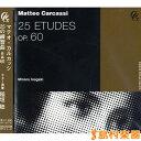 CD カルカッシ 25の練習曲 Op.60 稲垣稔(ギター)/(株)現代ギター社【メール便なら送料無料】