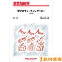 SA62 恋するフォーチュンクッキー/AKB48/(株)ミュージックエイト【メール便なら送料無料】