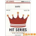楽譜 QH1471 GUTS!/嵐 / ミュージックエイト