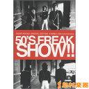 GOOD ROCKS SPECIAL EDITION ザ 50回転ズ 10TH ANNIVERSARY 50 039 S〜 / シンコーミュージックエンタテイメント