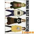 バンドスコア HACHI BEST COLLECTION-BAND SCORE-/(株)シンコーミュージックエンタテイメント【メール便なら送料無料】 【バンドスコア】