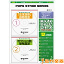 POP60 千本桜/初音ミク / ロケットミュージック(旧エイトカンパニィ)