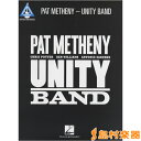 輸入 PAT METHENY/UNITY BAND / シンコーミュージックエンタテイメント