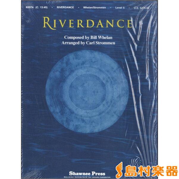 UN552 輸入 リバーダンス / ロケットミュージック(旧エイトカンパニィ)