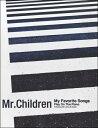 ピアノ弾き語り Mr.Children my Favorite Songs/(株)ドレミ楽譜出版社【
