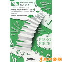 PP1217ピアノピース Baby, God Bless You《あなたのためのサウンドトラック》V