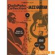 ギタースコア Charlie Parker Collection for Jazz GuitarCD付/(株)ヤマハミュージックメディア【メール便なら送料無料】 【ギタースコア】